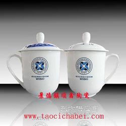 找陶瓷茶杯厂家图片