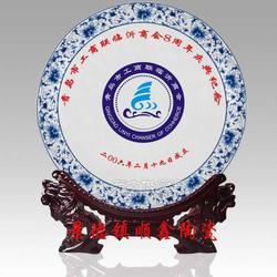 陶瓷奖盘生产定做厂�家图片