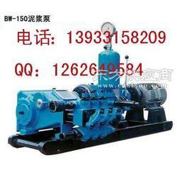 BW150泥浆泵参考BW150泥浆泵参数图片