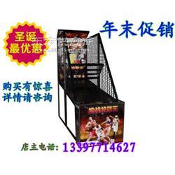 投币篮球机怎么购买哪个厂家的篮球机质量最好图片