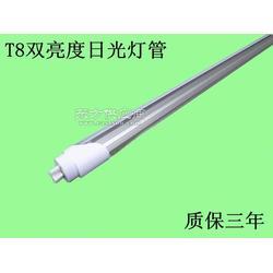 led日光灯管14W奶白LED日光灯led常亮日光灯管图片