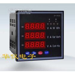 ZPM610AB多功能电力仪表液晶型图片
