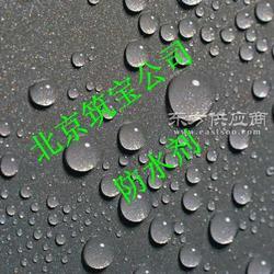 混凝土防水剂细石混凝土防水剂防水剂图片