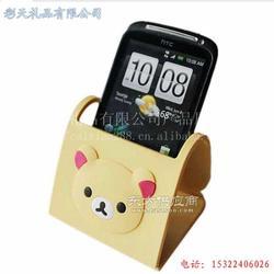 手机保护座 轻松熊手机保护座优质PVC手机座图片