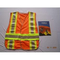 保安专用背心定制/保安背心保安制服/保安反光服装图片