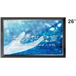 26寸液晶监视器创维26寸液晶监视器图片