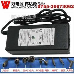 12V4A开关电源 电源适配器图片