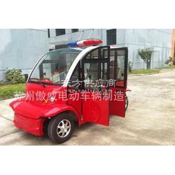 全封闭电动巡逻车汽车设计技术专业品质图片