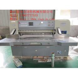 960对联切纸机960型液压切纸机系列图片