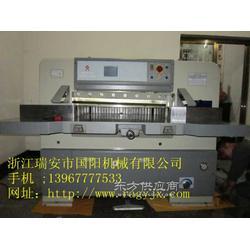 程控切纸机780造纸厂专用切纸机图片