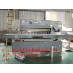 国阳1300蜂窝板液压切纸机图片