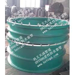 不锈钢防水套管最新报价TC不锈钢防水套管厂家介绍图片