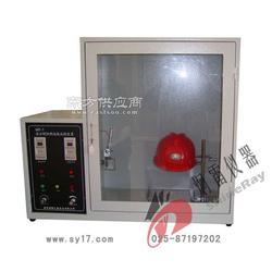 MF-1安全帽阻燃性能試驗機安全帽阻燃性能測定儀圖片