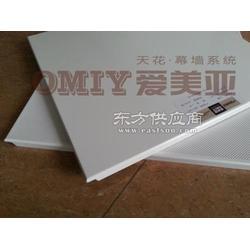 轻钢龙骨600跌级铝扣板_铝扣板_大广建材(图)图片