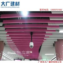 石膏板天花氟碳铝单板、大广建材(优质商家)、氟碳双图片