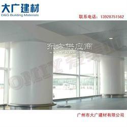 其他吊顶材料2.5厚氟碳铝单板|氟碳铝单板|大广建图片
