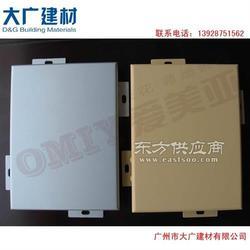 其他吊頂材料氟碳鋁單板-大廣建材-氟碳鋁單板報價圖片