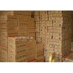 林肯锦泰焊条厂J506RH碳钢焊条图片