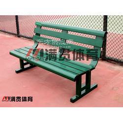 网球场运动员休息椅MA-820首选MAGA满贯牌图片