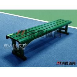 网球场设施MA-830铝合金座椅认准满贯牌图片