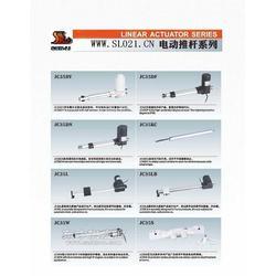 用于窗家具床生产电动推缸电机卢立升降推拉杆图片