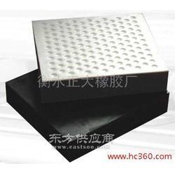 聚四氟乙烯滑板式橡胶支座 抓好产品质量图片