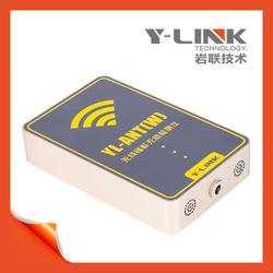 巖聯YL-ANT錨桿索無損檢測儀,數據準確圖片