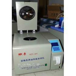 燃料油发热量测定仪/燃料油热值测定仪/燃油的发热量测定仪器图片