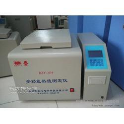 化验木颗粒发热量设备/检测生物质木颗粒热值用哪些仪器/生物质燃料大卡检测图片
