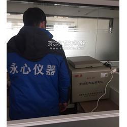 锅炉生物质木颗粒热值检测仪/智能稳定安全可靠图片