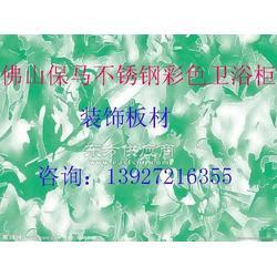 绿色新花纹不锈钢卫浴装饰板图片