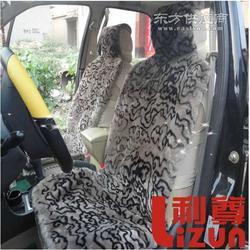 冬季汽车坐垫 冬季汽车坐垫供应商图片