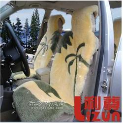 羊毛汽车坐垫 冬季汽车坐垫图片