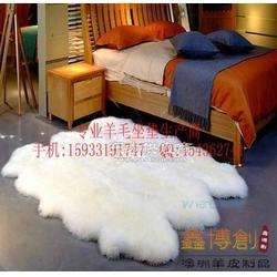 羊毛汽车坐垫厂家 羊毛坐垫 座垫图片