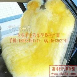 冬季汽车坐垫最低图片