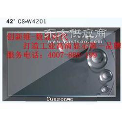 42寸高清液晶监视器图片