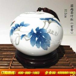 圆趣茶叶缸玄音 醴ling国瓷 釉下五彩瓷图片
