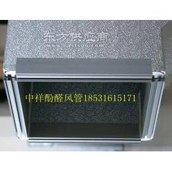 100mm轧花复合酚醛风管酚醛轧花复合板图片