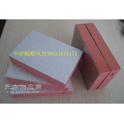 酚醛泡沫板生产设备酚醛树脂泡沫保温板图片
