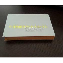 酚醛树脂保温板酚醛泡沫生产设备图片