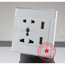 USB带五孔墙壁插座 墙壁五孔插座带USB充电插座图片