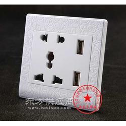 USB五孔插座 墙壁USB带五孔插座 USB插座带五孔插座图片