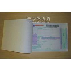 供应类似DHL EMS 顺丰 圆通或申通条码快递单印刷图片