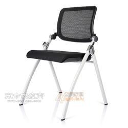 高档写字板椅 可折叠培训椅 新闻发布会椅子图片