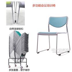 学生椅 学校阅览椅 可重叠连排会议办公记者多功能椅厂家图片