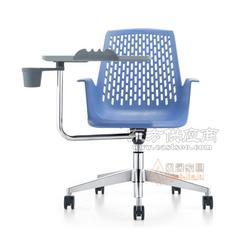 办公座椅 职员升降椅配写字板 塑料记录可移动会议椅图片