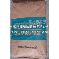 销售PBT 6300T 6302T PBT图片