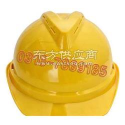 透气孔型安全帽V型安全帽 安全帽报警器图片