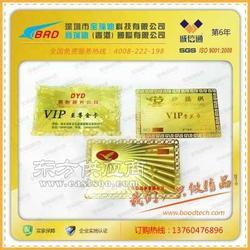 出售vip金卡印刷原厂图片