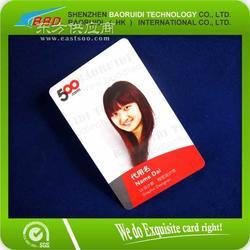 提供ic卡id卡射频卡考勤工卡人像卡加工图片